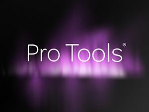 materiel_protools